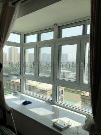 西安静立方降噪铝合金隔音门窗 环保门窗系统