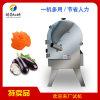 多功能切菜機 商用奇異果紅薯切片機