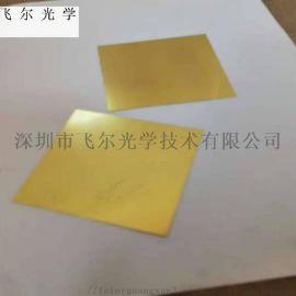 深圳飞尔美容仪/激光扫描仪反射镜 AR膜滤光片加工