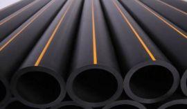 PE管,PE燃气管,PE燃气管厂家,东北PE燃气管