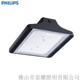 飞利浦BY570P DALI调光LED天棚灯