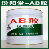 AB膠、良好的防水性、AB膠材料、工期短