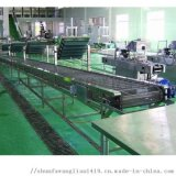 寧津食品鏈杆式輸送機