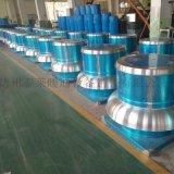 鋁製屋頂風機RTC全鋁離心屋頂排風機REF-420