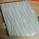 文化馆仿木纹铝单板 科技城手感木纹铝单板定制