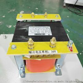 单相机床控制隔离变压器380v转220v
