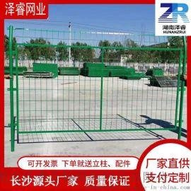 边框护栏网 铁丝网围栏 框架护栏网 高速公路护栏
