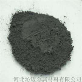 ,75钨铁粉,80钨铁粉,耐磨堆焊,钨铁粉