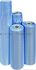 热收缩膜 门窗保护膜 PVC热缩膜 塑料薄膜可拿样