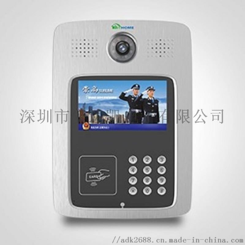 河北人脸识别对讲 手机APP远程开门 人脸识别对讲终端