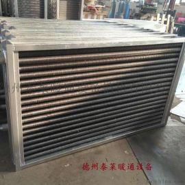 空氣加熱器SRL12*6鋼管散熱器