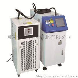 国宏手持式光纤激光焊接机