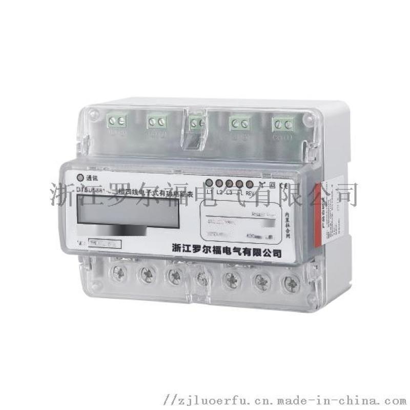 新款電錶三相導軌式電錶DTS5881型高精度