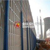 重庆隔音屏生产厂家,工厂酒店冷却塔隔音屏设计生产