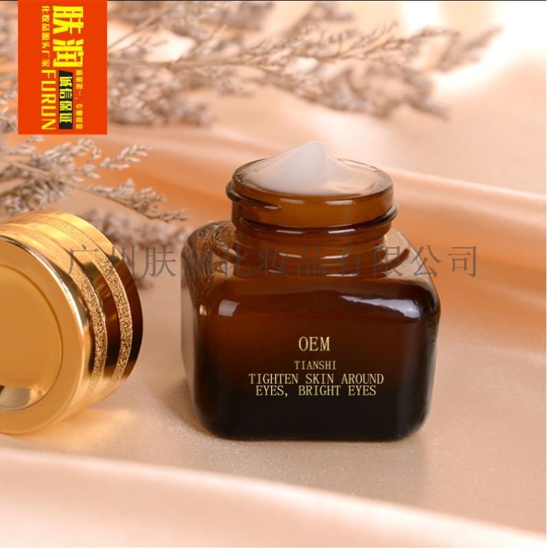 小棕瓶眼霜抗藍光抗皺緊緻提拉保溼oem加工貼牌