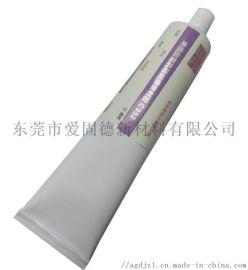 单组份透明硅胶透明密封硅胶代替道康宁3140