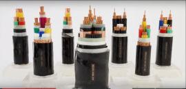 ZC- YJV ZC-BPYJVP ZCN- YJV ZC- YJV22 ZC- VV低压动力电缆 1kV电力电缆交联聚乙烯XLPE 聚乙烯PVC