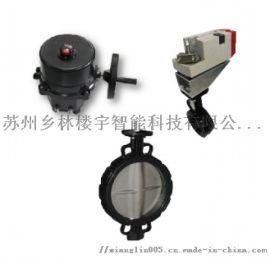 电动蝶阀执行器 OM-P2-E ,OM-P3-E 现货