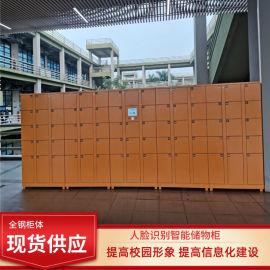 石家庄智能书包柜生产厂家 图书馆智能书包柜公司