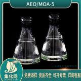 供应MOA-5/AEO-5 可加工定制