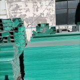 複合電纜橋架玻璃鋼鐵路用橋架