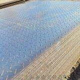 花纹钢板防滑板当天发货定制切割焊接