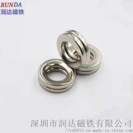 钕铁硼永磁体 圆形磁铁 沉孔环形强力永磁支持订做