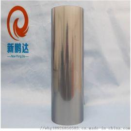 PU胶保护膜 lTO玻璃盖板保护膜 自动排气 生产厂家