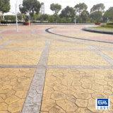 水泥压模路面 彩色水泥压模路面 水泥压模路面施工