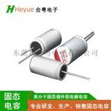 固态电容820UF25V 10*16直插电解电容