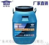 广州SBS改性沥青防水涂料 耐博仕