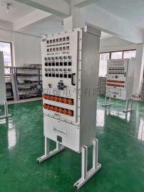 BXM8050防爆防腐照明动力配电箱动力检修箱