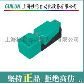 NBB20-U1-UU倍加福进口电感式接近传感器