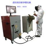 喷漆模拟器,MR虚拟现实喷漆仿真教学设备