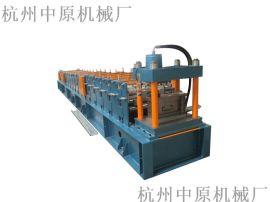 厂家直销 C/Z型檩条成型机全自动金属檩条成型设备