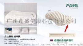 泰國進口純天然乳膠廠家 歐琳達品牌 誠邀代理商