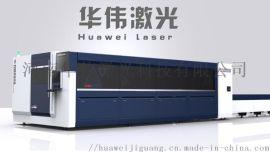 激光切割机大型河南华伟工业切割机切板机数控切管机