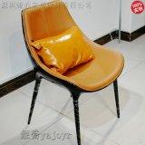 北歐極簡現代簡約輕奢餐椅 休閒椅