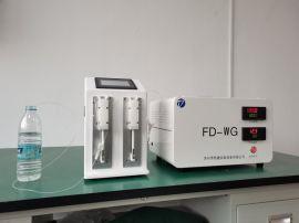 实验室水蒸气发生器 精密水蒸气发生器