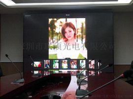 P2全彩屏,會議室P2顯示屏,進口P2LED彩屏