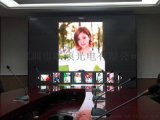 P2全綵屏,會議室P2顯示屏,進口P2LED彩屏