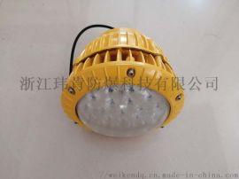 BFC8181 防爆LED泛光灯