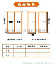 中国红街道路杆广告牌厂家