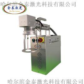光纤激光打标机 CO2激光打标机 厂家直销