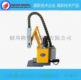 电动压铸机喷雾机,自动化喷雾机,压铸机周边设备