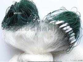 1.5-3米粗丝浮网三层网 捕鱼网粘渔网鱼网25加粗白丝网浮鱼网