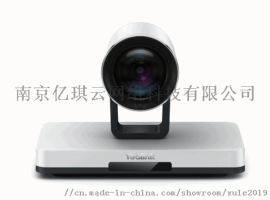 VCC22 - 高清视频会议摄像机