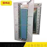 216芯三网融合配线柜在线咨询