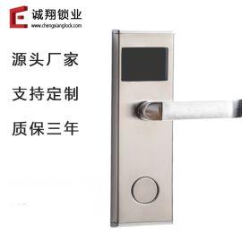诚翔公寓民宿刷卡锁酒店宾馆刷卡锁APP密码锁