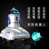 澳博智能保安机器人巡逻机器人安防机器人执勤危险预